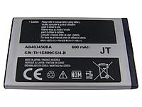 Аккумулятор Gionee для Samsung AB403450 ( E590, E790, M3510 )