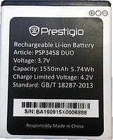 Аккумулятор Prestigio PSP3458 ( Wize O3 )