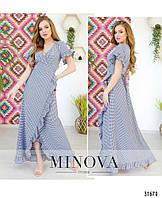 8e1f32e74d58ee9 Платье в клетку в Украине. Сравнить цены, купить потребительские ...