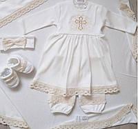 """Крестильный набор для девочки """"Ангельский"""" (белый, молочный) с длинным рукавом"""