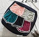 Женские трикотажные шорты, фото 6