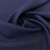 Габардин однотонный темно-синий, ширина 150 см