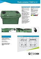 Пластиковый контейнер 1100 л с плоской крышкой для раздельного сбора мусора ПЕТ и стекло