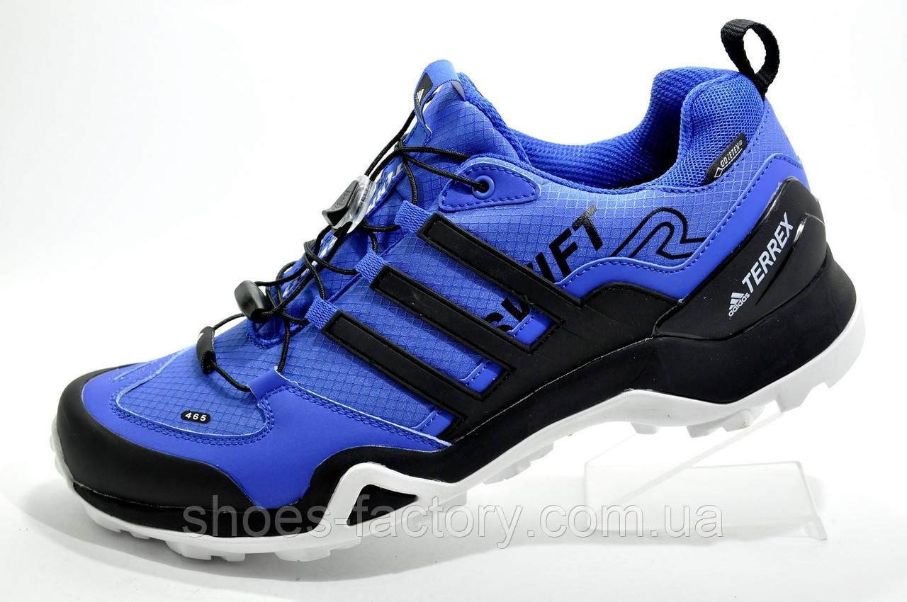 excellent quality outlet online free shipping Кроссовки мужские в стиле Adidas Terrex Swift R2 GTX Gore-Tex, Blue  46-29.5см. - Bigl.ua