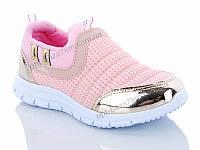c83d61f74f199d Детские золотые кроссовки оптом в Украине. Сравнить цены, купить ...