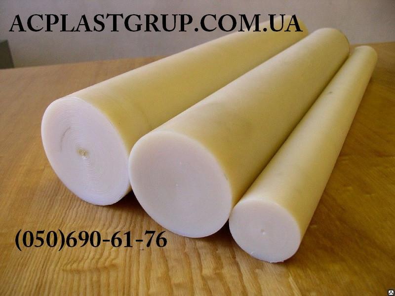 Капролон (полиамид), стержень, диаметр 20-250 мм, длина 1000 мм.