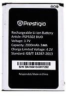 Аккумулятор Prestigio PSP3508 ( Wize P3 ) / PSP5502
