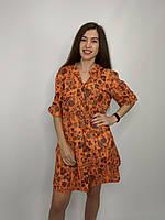 d6b9e6fb9b0 Летнее платье-рубашка с цветочным принтом. Цвет оранжевый. Регулировка  рукава. Из Италии