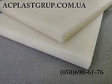 Капролон (полиамид), лист, белый и графитонаполненный, толщина 5.0-50.0 мм, размер 1000х2000 мм.