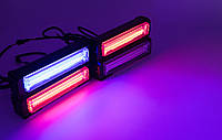 Стробоскопы LED Caution Light COB 1-4 красно-синий, фото 1