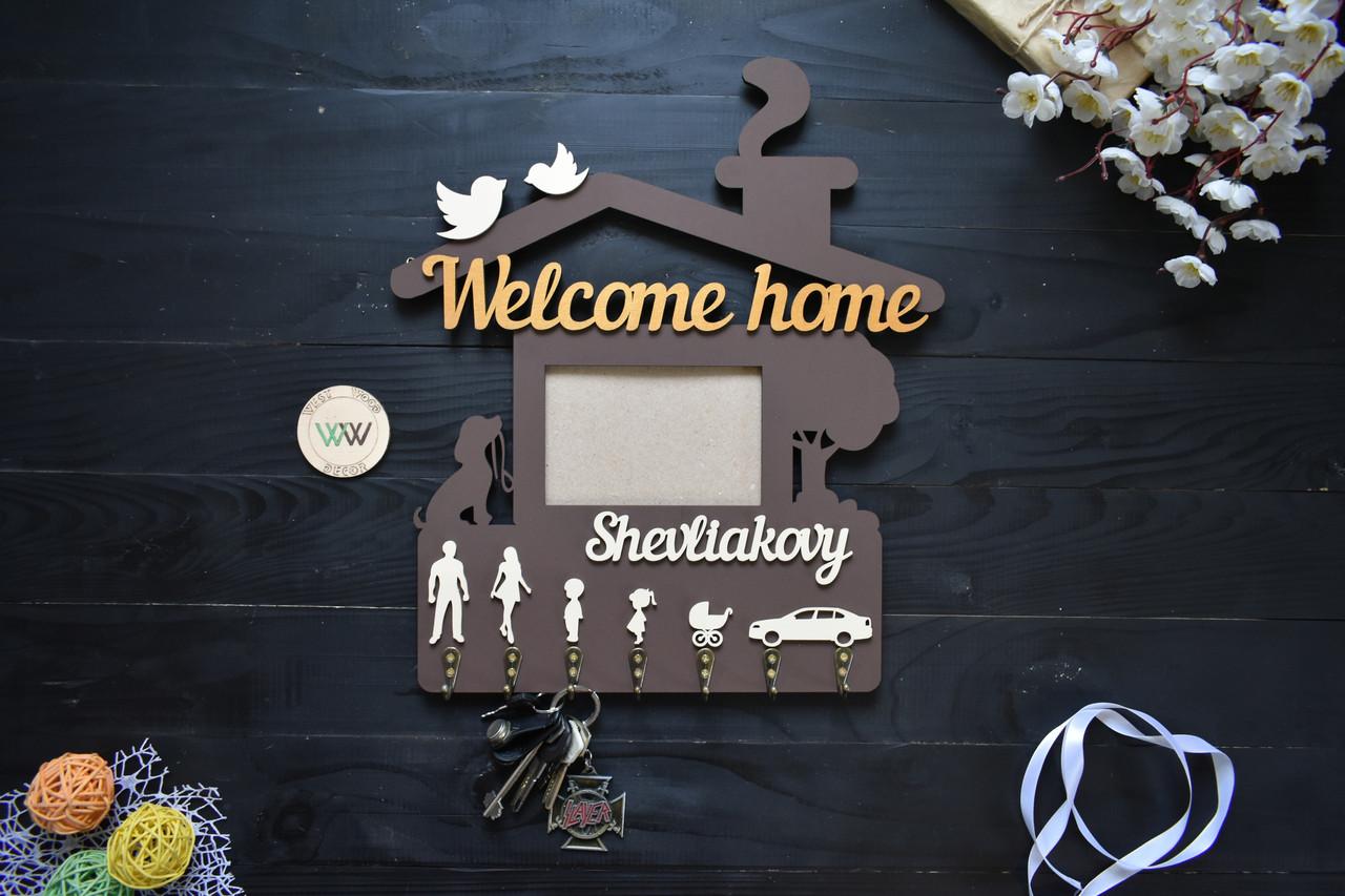 Ключница в виде домика из дерева семейная с фамилией и фоторамкой, ключница в виде домика. Welcome Home