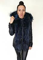 Кожаная куртка Oscar Fur 387т Темно-Синий, фото 1