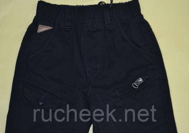 Котоновые брюки в школу