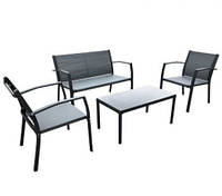Комплект садовой мебели Сamaron темно-серый/серый (AMF-ТМ)