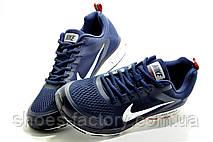 Мужские кроссовки в стиле Nike Shield Structure 17, Dark Blue, фото 2
