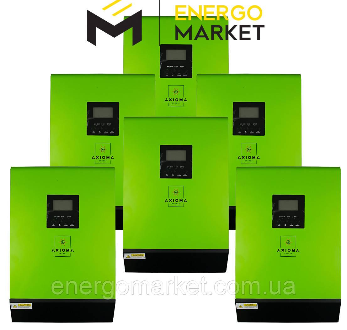 Комплект для параллельного подключения шести инверторов AXIOMA energy ISGRID 3000 (мощность 18 кВт)