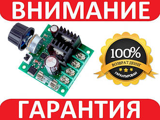 ШИМ регулятор скорости двигателя 9-50В 10А hho