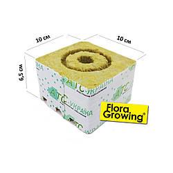 Посадочный кубик из минеральной ваты 10см*10см*6,5см Cultilene