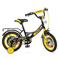 Велосипед детский PROF1 14д. Y1443