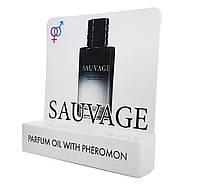 Міні парфуми з феромонами Sauvage ( Саваж) 5 мл (репліка) ОПТ