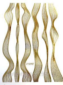 Гибкая лента 3D волна для ногтей золото