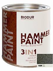 Молотковая эмаль Biodur Hammer Paint 0,7л (№104 Серый)