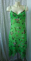 Платье женское сарафан яркий легкий лето бренд Three Seven р.46-48