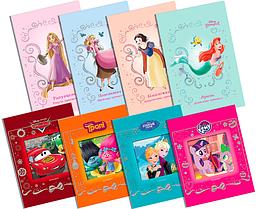 Детские книги Disney