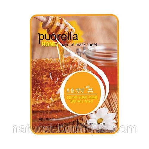 Тканевая маска с медом Puorella Honey Mask Pack