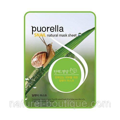 Тканевая маска с экстрактом слизи улитки  Puorella Snail Mask Sheet