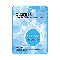 Тканевая маска с коллагеном Puorella Collagen Mask  Sheet