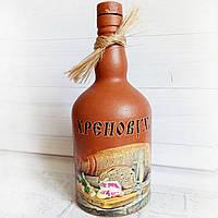 Графин для спиртных напитков Хреновуха Подарок мужчине на новый год день рождения юбилей