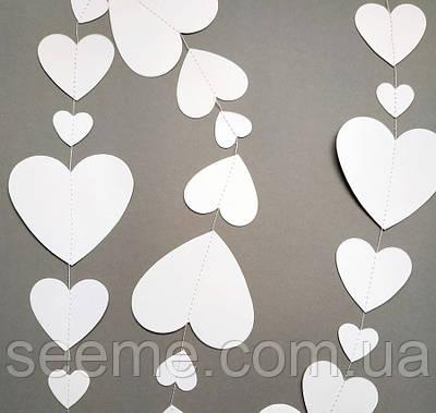 Гірлянда для декору свята «Серця», колір білий, 1,5 метра
