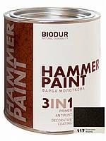 Молотковая эмаль Biodur Hammer Paint 0,7л (№117 Коричневый)