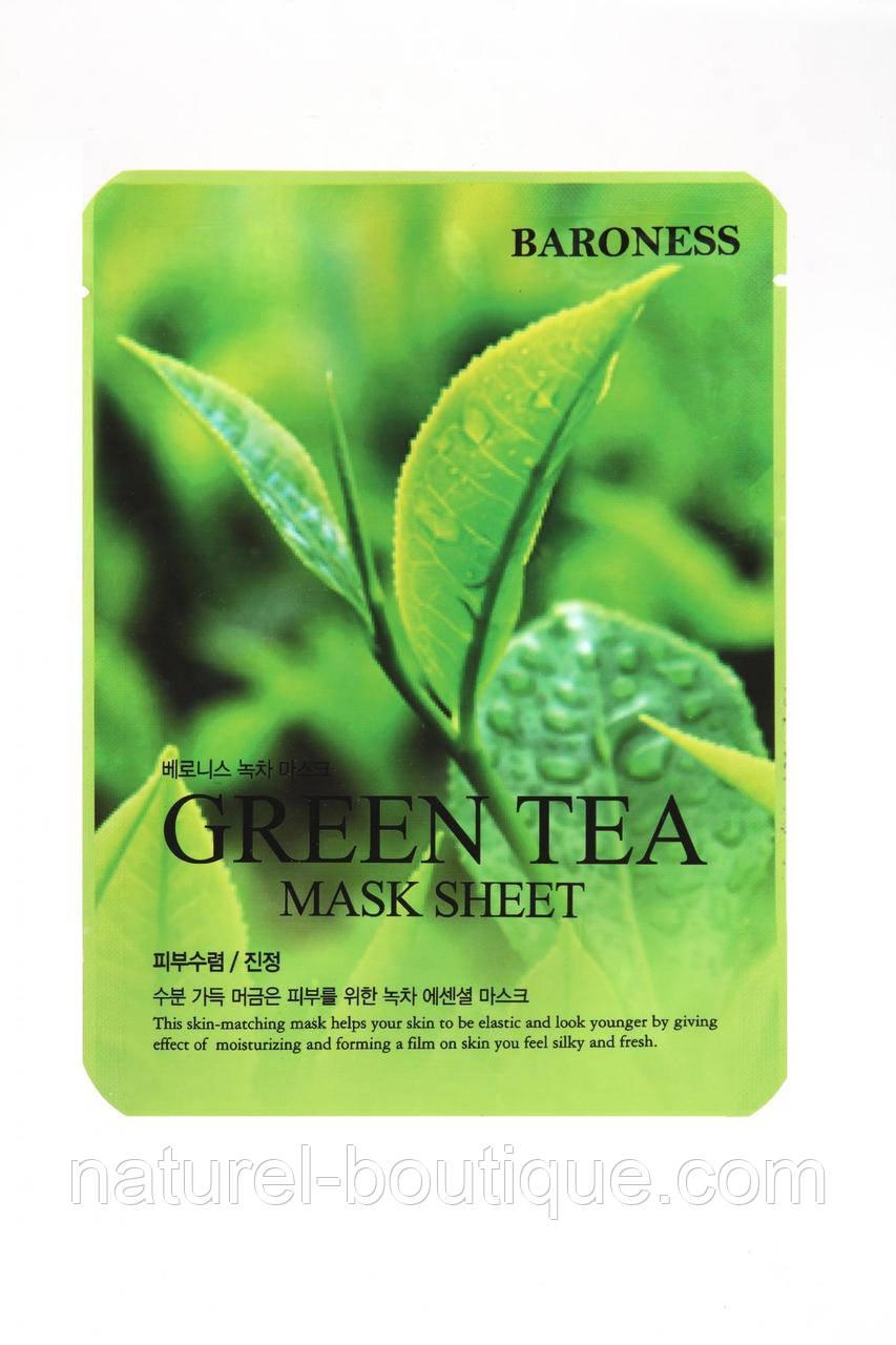 Тканевая маска с экстрактом зеленого чая  Baroness Green Tea Mask Sheet