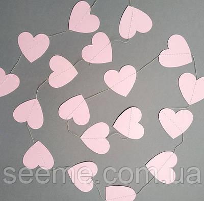 Гірлянда для декору свята «Серця», колір рожевий, 1,5 метра