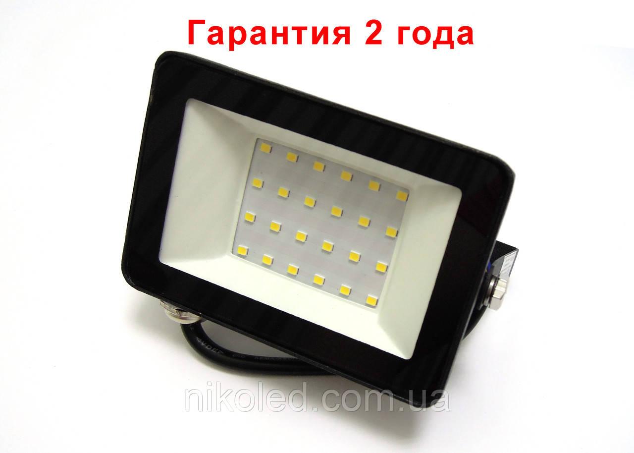 Светодиодный прожектор LED 20W планшет стандарт SMD