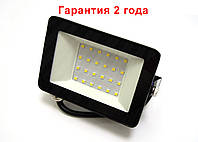 Светодиодный прожектор LED 20W планшет стандарт SMD, фото 1
