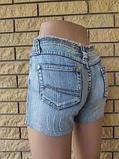 Шорты женские джинсовые стрейчевые BICSRAR, фото 2