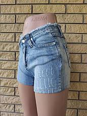 Шорты женские джинсовые стрейчевые BICSRAR, фото 3