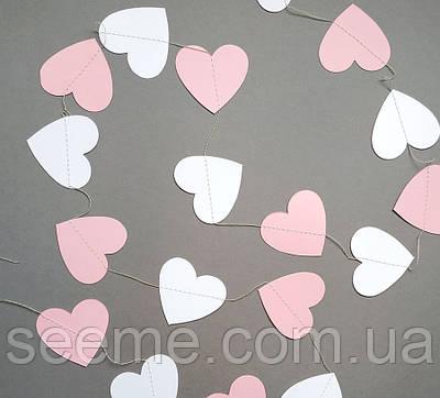 Гирлянда для декора праздника «Сердца», цвет розово-белый, 1,5 метра