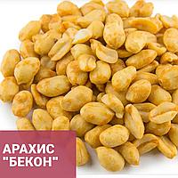 Арахис со-вкусом бекона