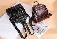Стильный оригинальный рюкзак сумка городского типа, фото 3
