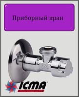 "Приборный кран ICMA 1/2""х1/2"""