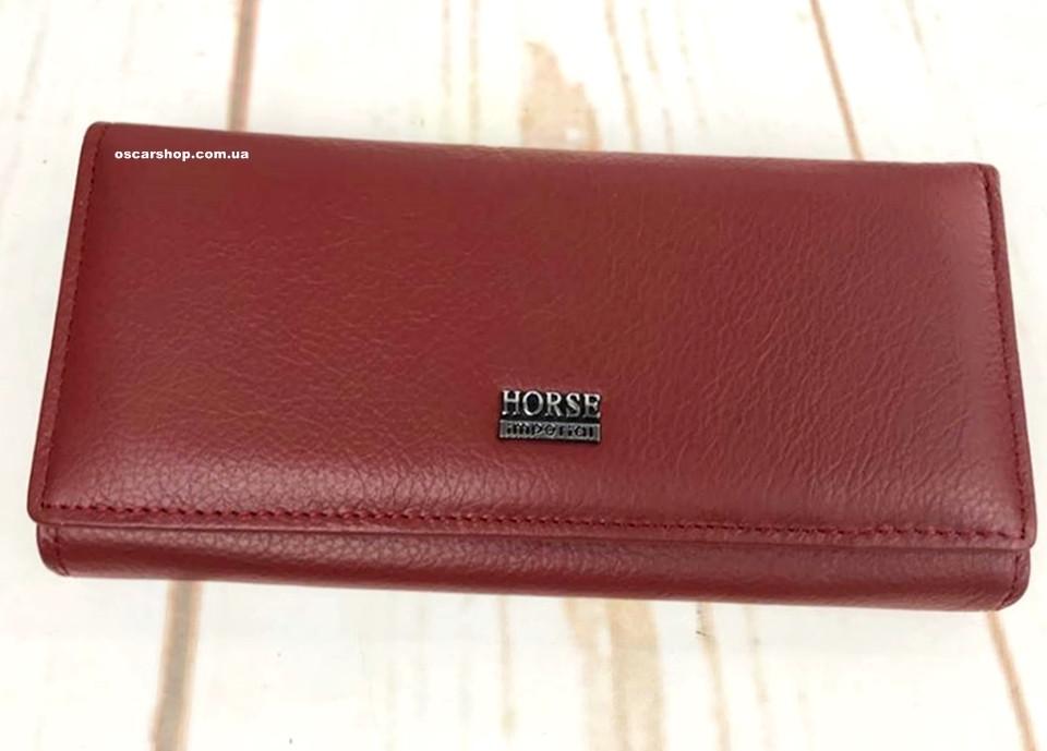 bdb52fcccffe Бордовый женский кошелек из натуральной кожи. Женское кожаное портмоне  оригинал. ...
