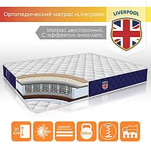 Ортопедический матрас Liverpool 180х200
