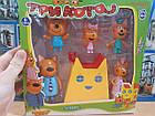 Набор 5 фигурок Три кота: Коржик, Карамелька, Компот, Папа и Мама + домик PS657, фото 3