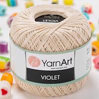 Пряжа YarnArt Violet 6194 крем (ЯрнАрт Виолет) 100% мерсеризованный хлопок