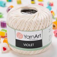 Пряжа YarnArt Violet 6282 молочный (ЯрнАрт Виолет) 100% мерсеризованный хлопок