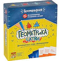 Настольная игра Банда Умников Геометрика EXTRA (УКР009)